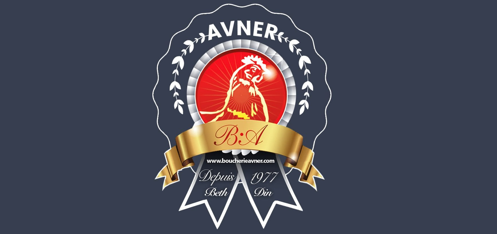 Boucherie Avner cacher